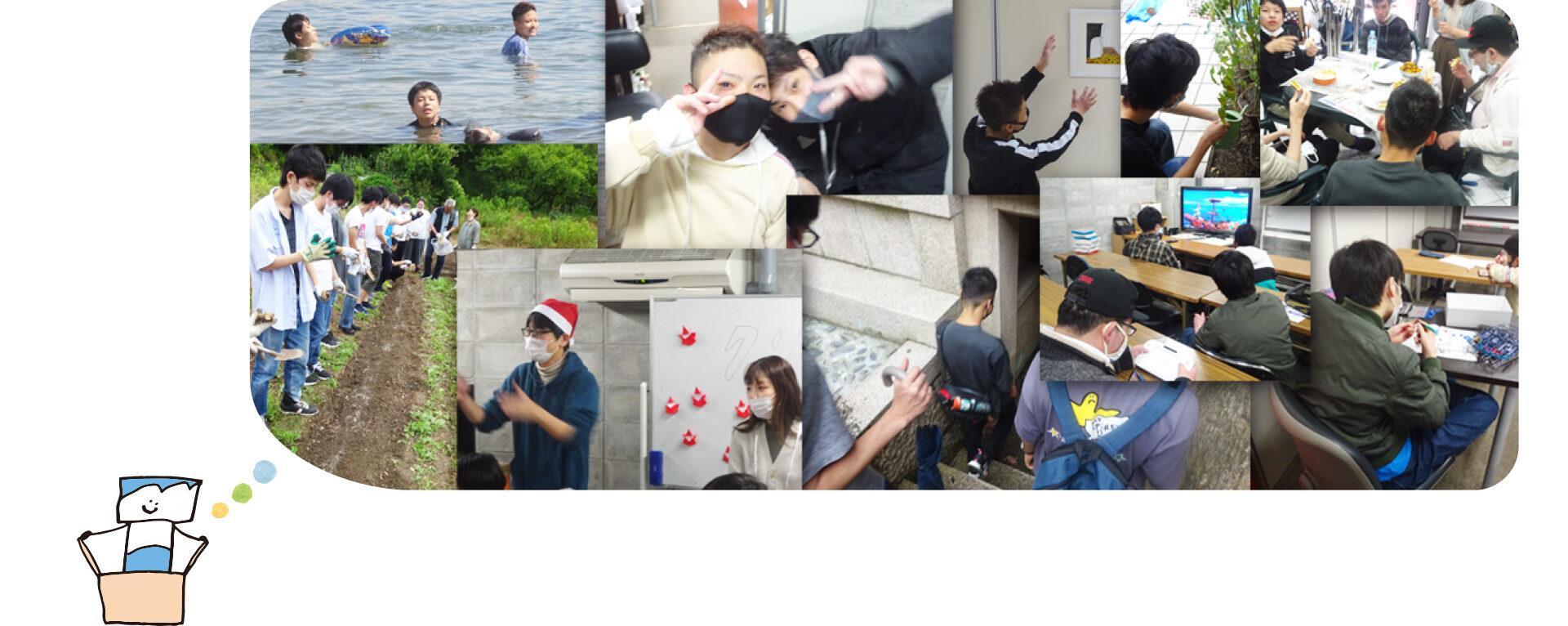 岡山高等学院イメージ画像